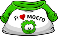 I Heart My Green Puffle T-Shirt icon ru
