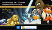 Membership swt catalog