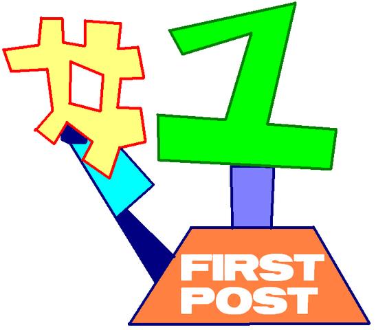 File:-1post.png