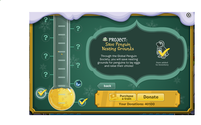 File:CFC Donation Page.png