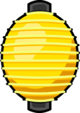 Yellow Paper Lantern
