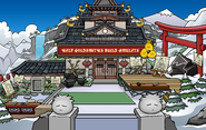Celebration of Fire Dojo Courtyard