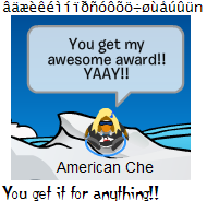 File:Awesomeawardche.PNG