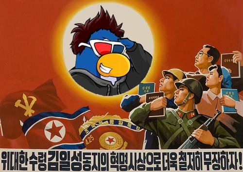 File:Feey Korean Concept Art.png