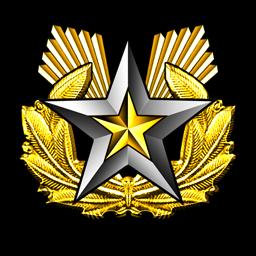 File:GDI ArtilleryExpert.png