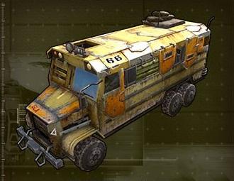 File:Battle Bus.jpeg