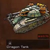File:APA Dragon Tank 01.png