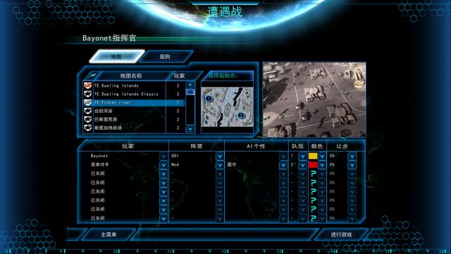 File:Tiberium Wars Skirmish Settings.png