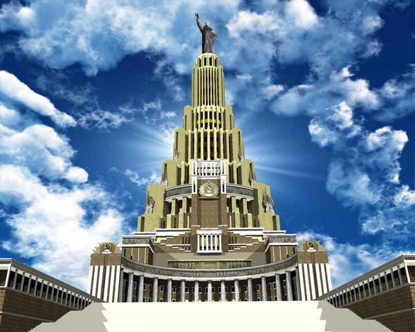 File:Palace Of Soviets 2.jpg