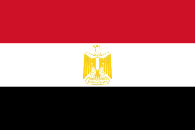 File:EgyptFlag.png