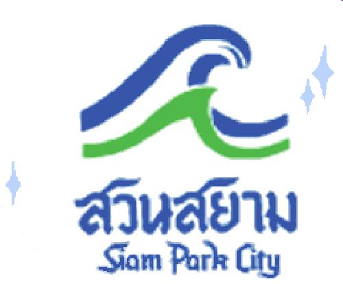 File:SiamParkCityLogo.png