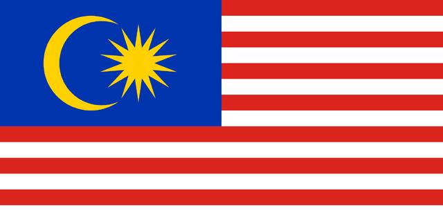 File:Malaysia.png