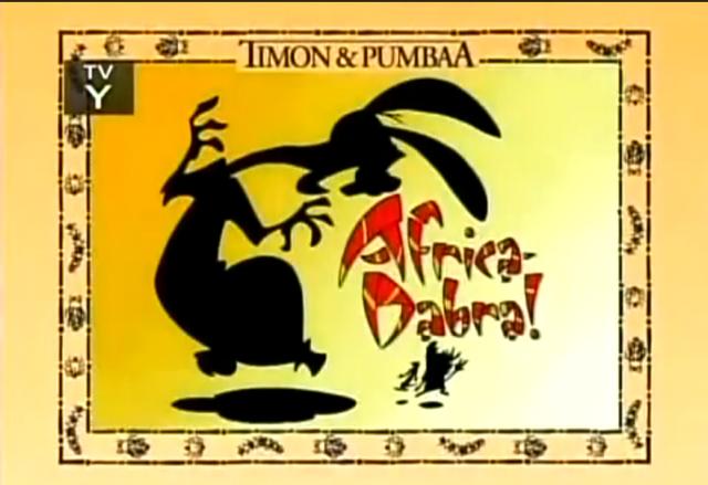 File:Africa Dabra.png
