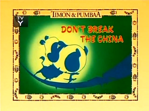 Don't Break the China