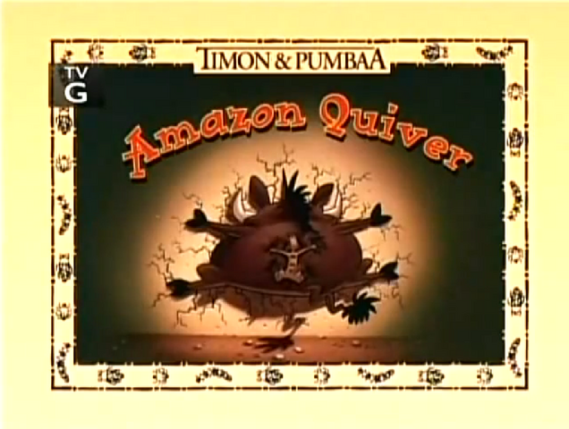 File:Amazon Quiver.png