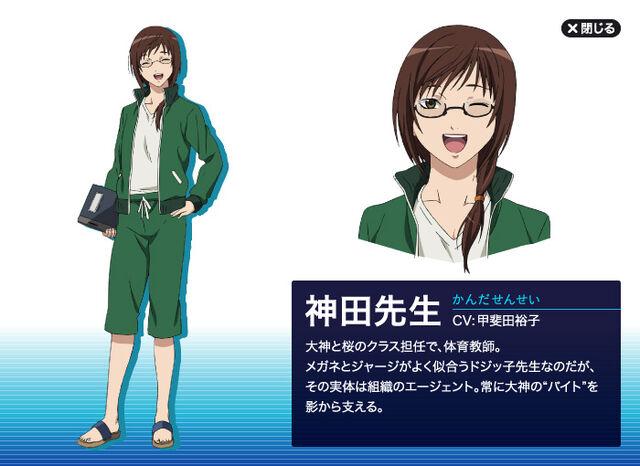 File:Anime-Kanda-code-breaker-31804809-700-510.jpg