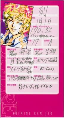 File:Toki-Profile.jpg