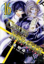 Code Breaker vol16