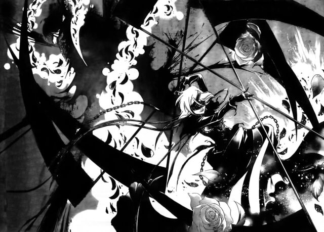 File:Prince - Shadow Rose Stream.jpg