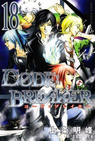 File:Code Breaker vol18.jpg