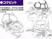 Sketch-Byakuen cockpit
