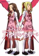 164329-60394 code geass nightmare of nunnally 05 122 351lo super