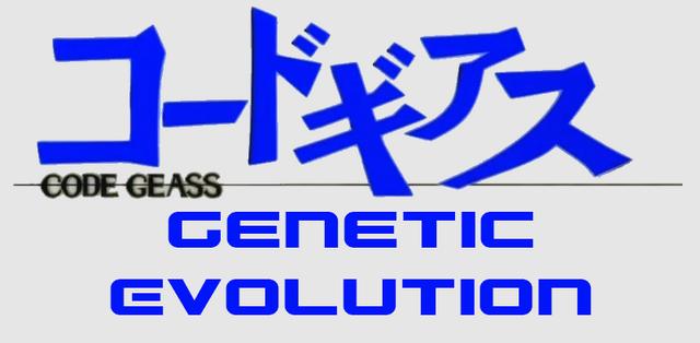 File:GENETIC EVOLUTION LOGO 3.png