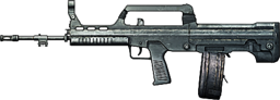 Red dawn weapons QBB-95