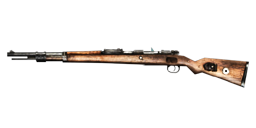 File:The Kar98k icon from CoD1..png