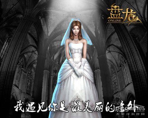 File:Alice marriage.jpg