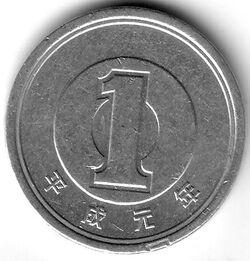 JPY 1989 1 Yen