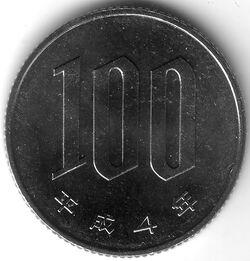 JPY 1992 100 Yen