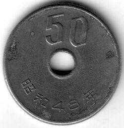 JPY 1973 50 Yen