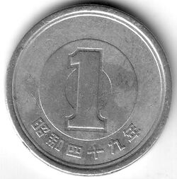 JPY 1974 1 Yen