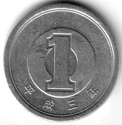 JPY 1991 1 Yen