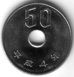 JPY 1992 50 Yen