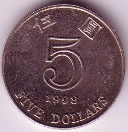 HKD 1998 5 Dollar