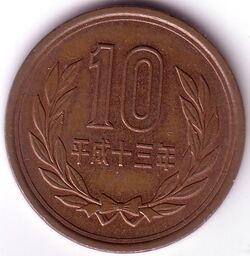 JPY 2001 10 Yen
