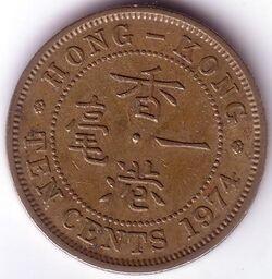 HKD 1974 10 Cent