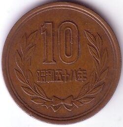 JPY 1983 10 Yen