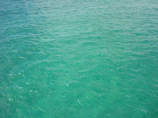 File:Sea Green.jpg