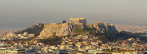 675px-AthensAcropolisDawnAdj06028