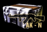 Supply Case AK-N