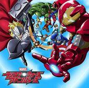 Marvel Disk Wars The Avengers 2