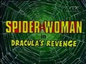 File:Dracula's Revenge.jpg