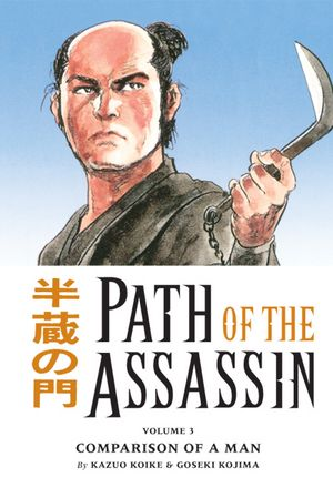 File:Path of the Assassin 3.jpg