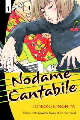 File:Nodame Cantabile 1.jpg