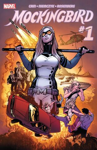 File:Mockingbird 1.jpg