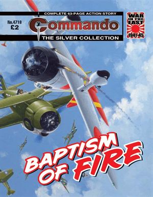 File:4718 baptism of fire.jpg