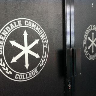The doors to Borchert Hall
